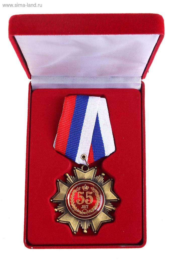 Ведомственные, юбилейные и материнские медали